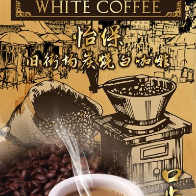 Charcoal-Roaster-White-Coffee-FINAL