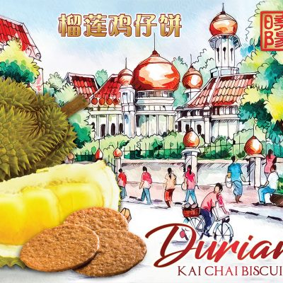 Durian---Kai-Chai-Biscuit-FINAL