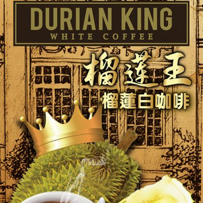 Durian-King-2